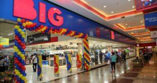 Grupo Big Supermercados Vagas Abertas